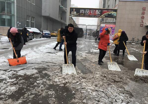 纷飞 干部员工扫雪献真情图片